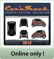 car_n_truck_1